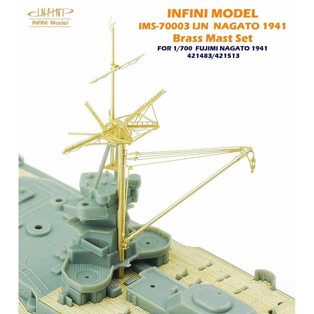 【新製品】IMS-70003)戦艦 長門 1941 真鍮マストセット