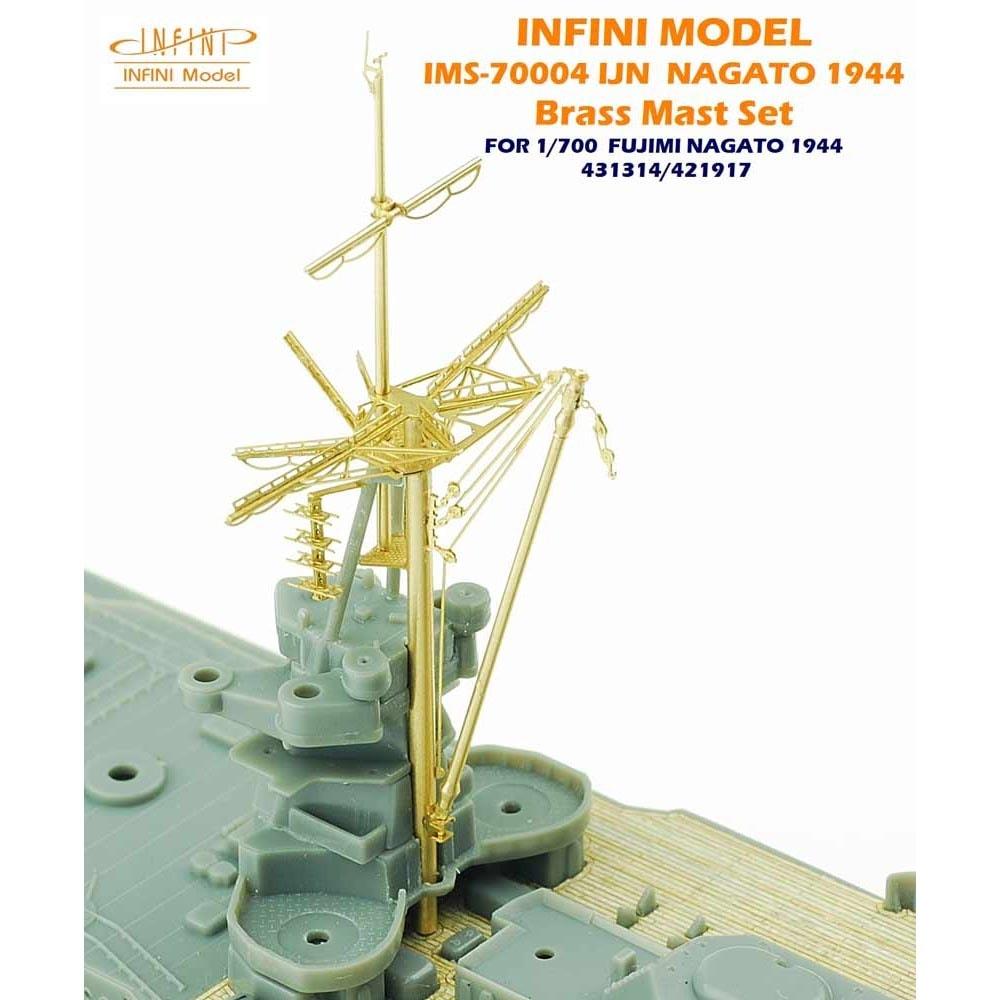 【新製品】IMS-70004)戦艦 長門 1944 真鍮マストセット