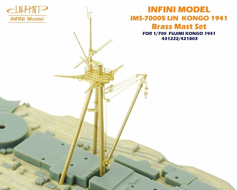 【新製品】IMS-70005)戦艦 金剛 1941 真鍮マストセット
