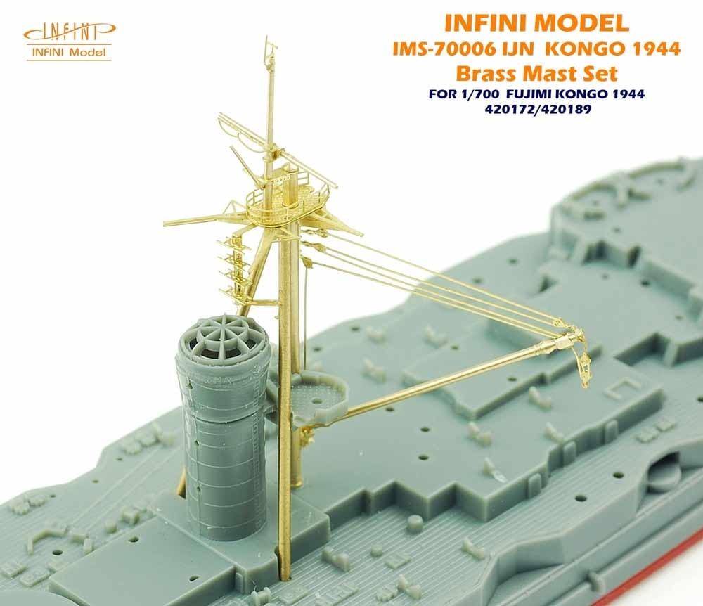 【新製品】IMS-70006)戦艦 金剛 1944 真鍮マストセット