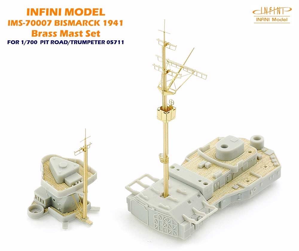 【新製品】IMS-70007)戦艦 ビスマルク 1941 真鍮マストセット