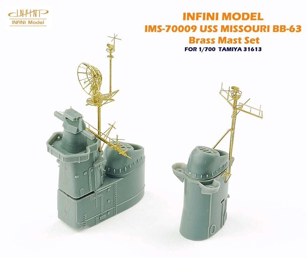 【新製品】IMS-70009)戦艦 ミズーリ 真鍮マストセット