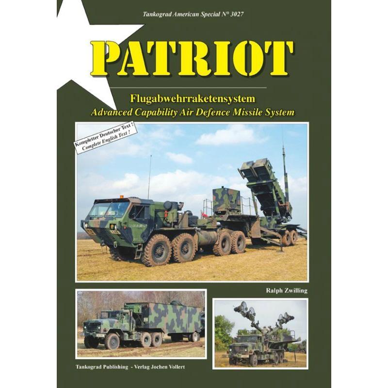 【新製品】3027)パトリオット防空システム