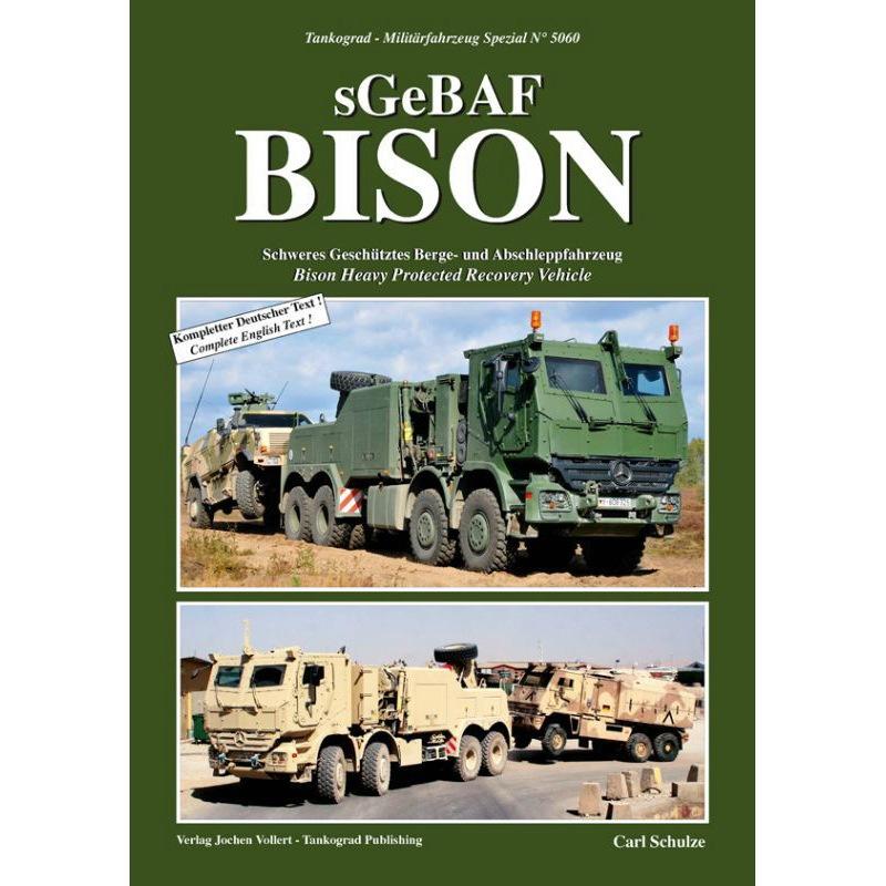 【新製品】5060)独連邦軍 装甲重回収車「ビゾン」