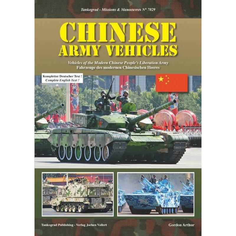 【新製品】7029)中国人民解放軍 車両写真集