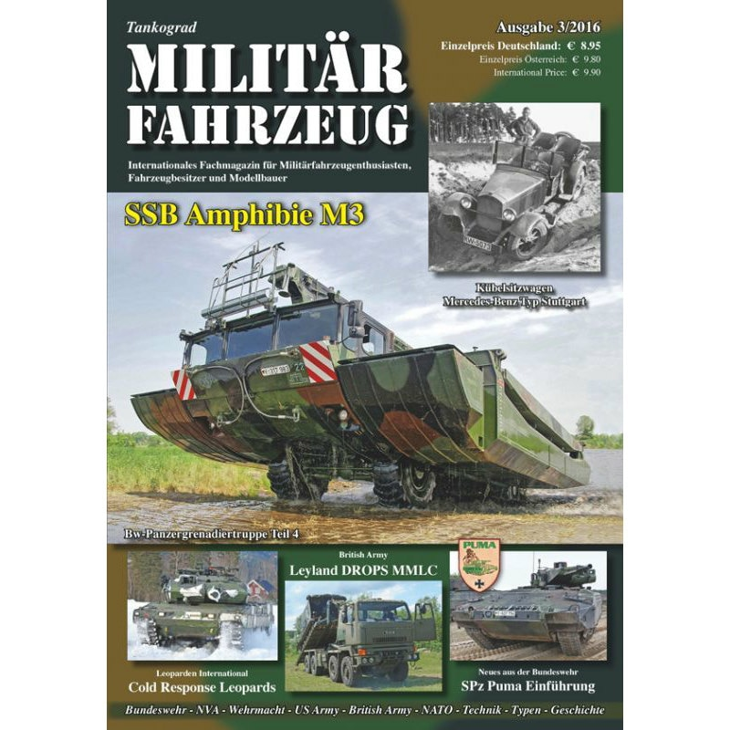 【新製品】Militarfahrzeuge 2016/3