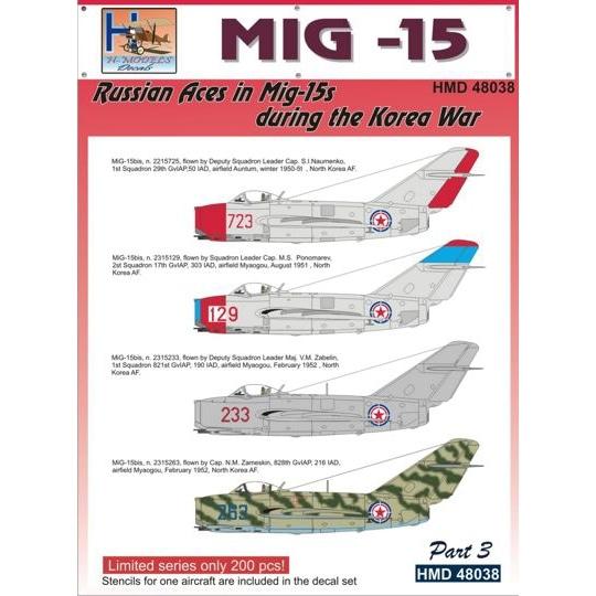 【新製品】HMD48038)MiG-15 ファゴット 朝鮮戦争ロシアンエース Pt.3