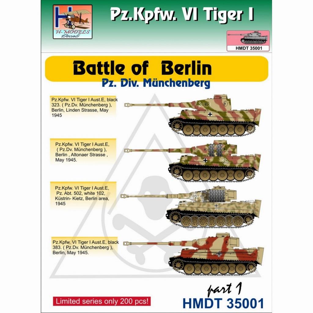 【新製品】HMDT35001)VI号戦車ティーガーI ベルリン市街戦パート1「ミュンヘンベルク装甲師団」