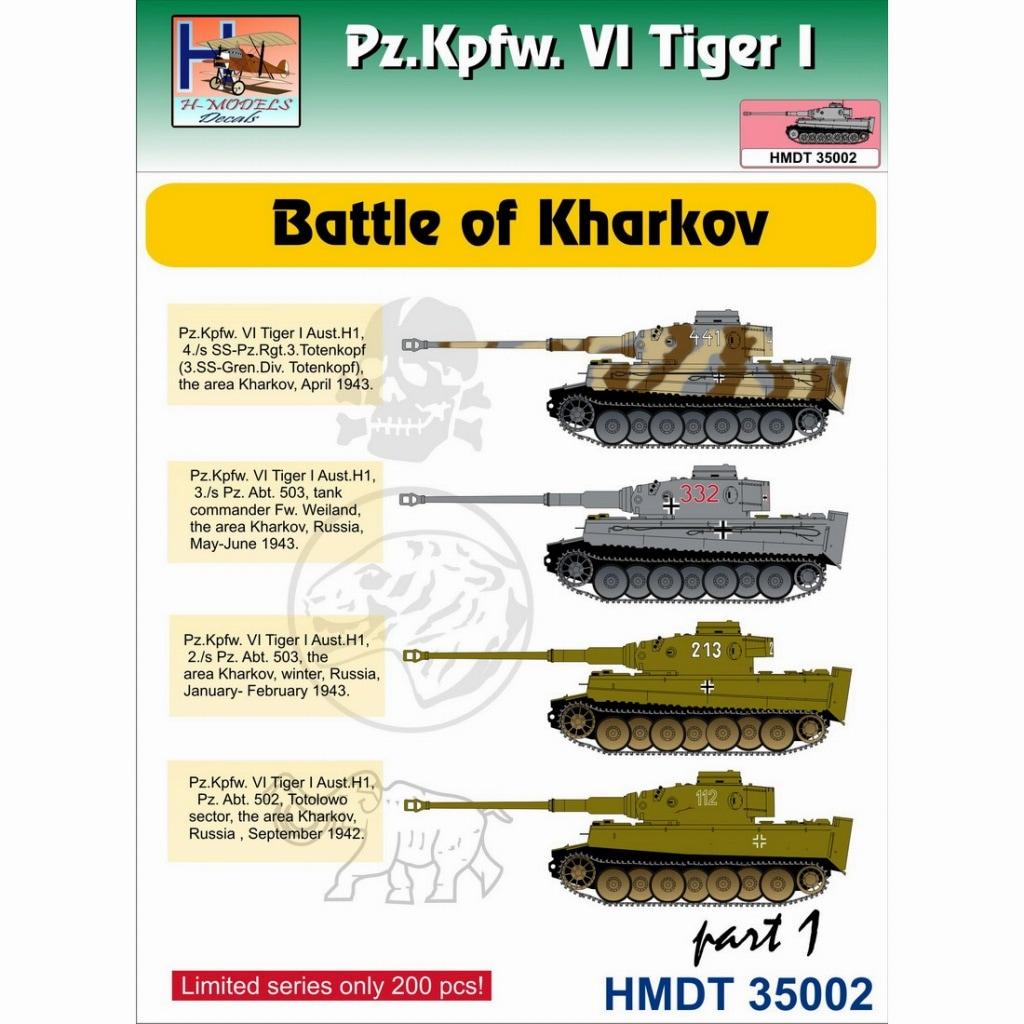 【新製品】HMDT35002)VI号戦車ティーガーI ハリコフの戦い パート1