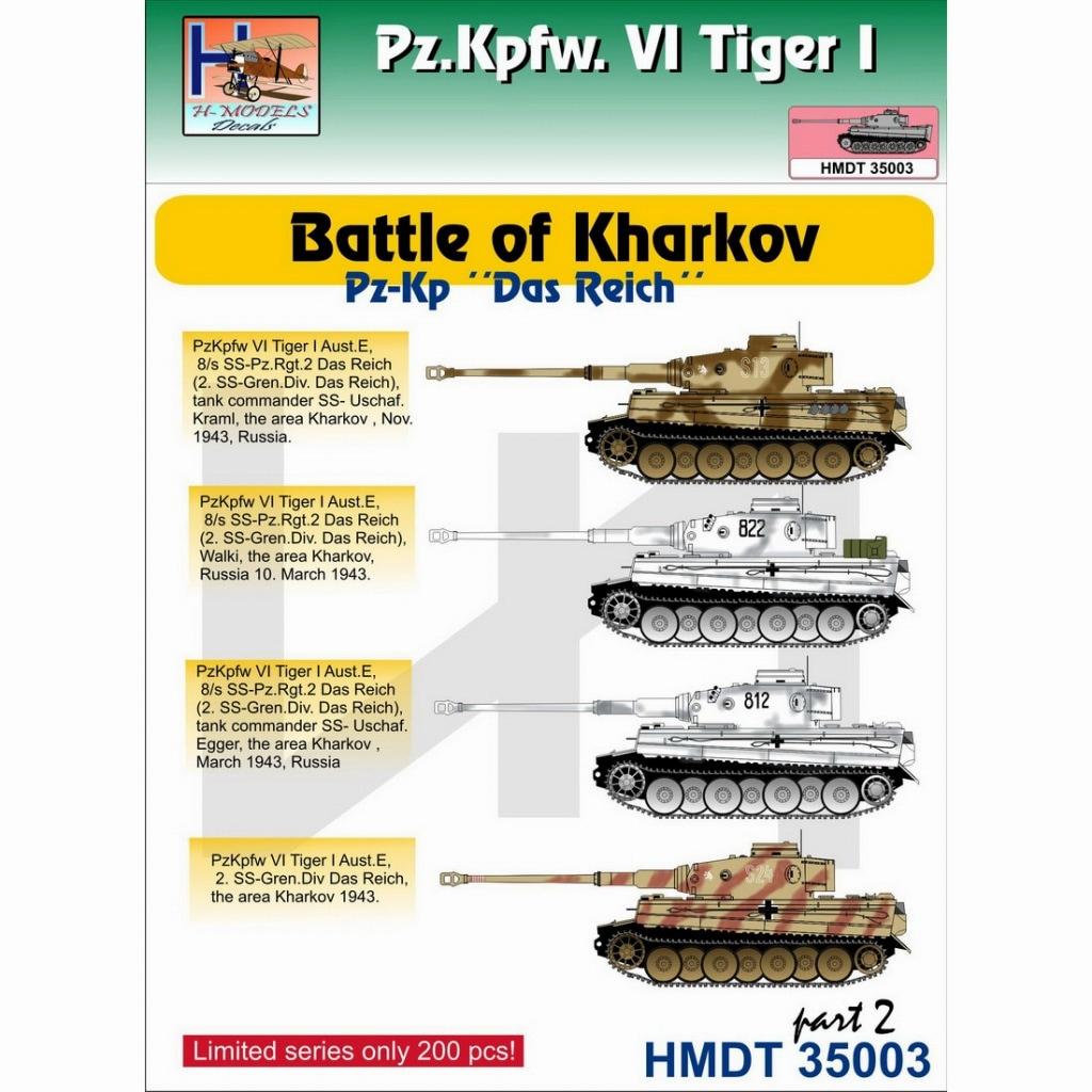 """【新製品】HMDT35003)VI号戦車ティーガーI ハリコフの戦いパート2「戦車連隊""""ダスライヒ""""」"""