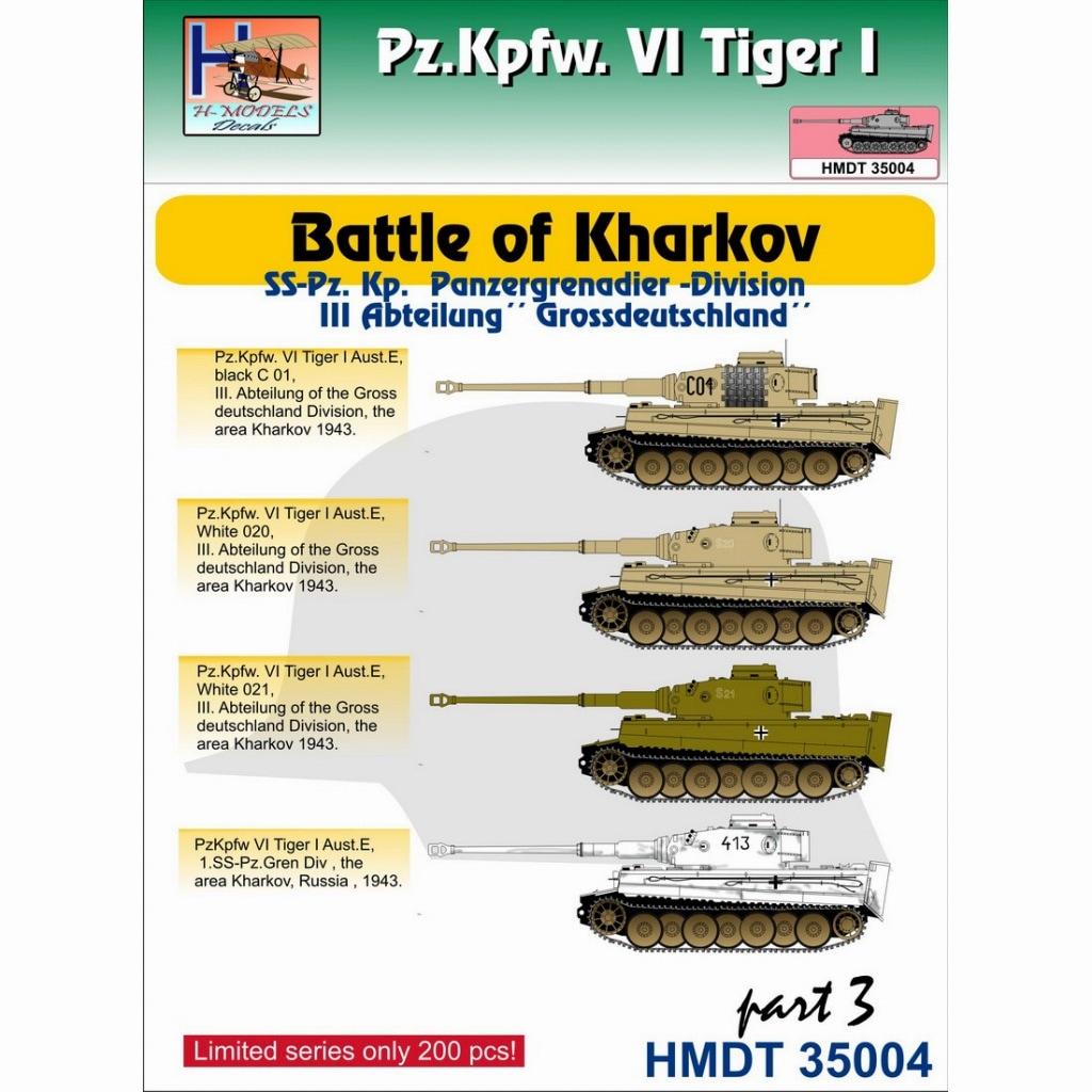 【新製品】HMDT35004)VI号戦車ティーガーI ハリコフの戦いパート3「グロースドイッチュラント師団」