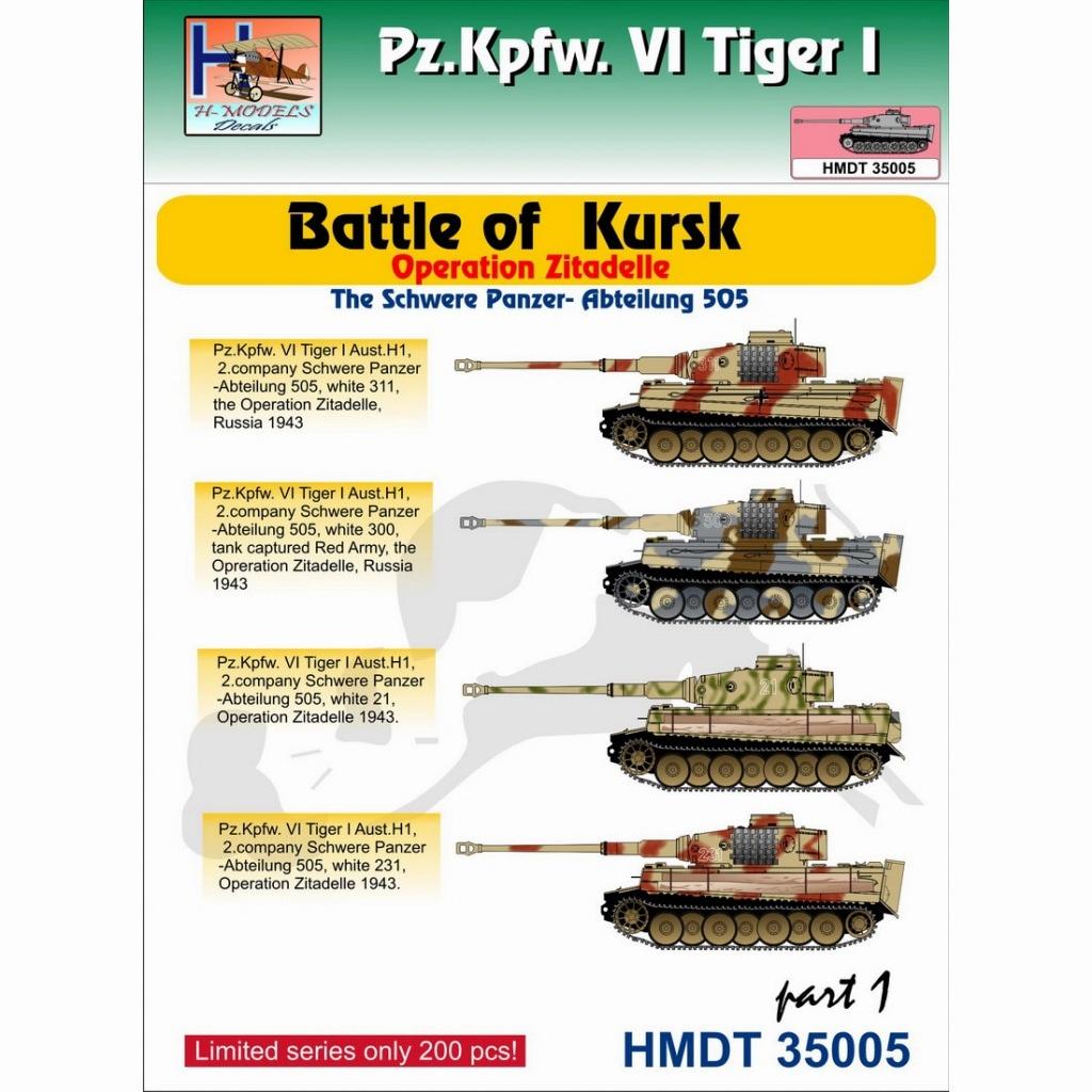 【新製品】HMDT35005)VI号戦車ティーガーI クルスクの戦いパート1「第505重戦車大隊」