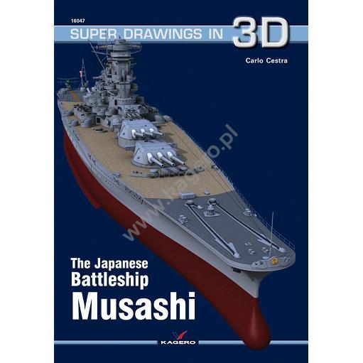 【新製品】SUPER DRAWINGS IN 3D 16047)日本海軍 戦艦 武蔵