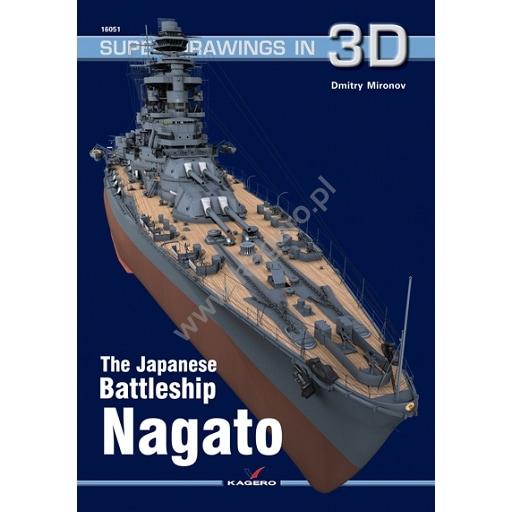 【新製品】SUPER DRAWINGS IN 3D 16051)日本海軍 戦艦 長門