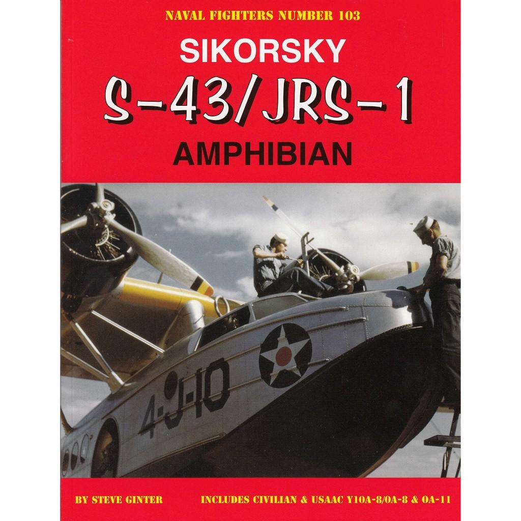 【新製品】ネーバルファイターNo.103)シコルスキー S-43/JRS-1