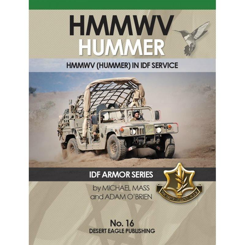 【新製品】No.16)IDF ハンビー