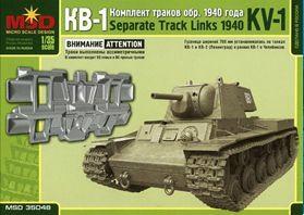【新製品】35048)KV-1/KV-2 連結式キャタピラ 1940年型