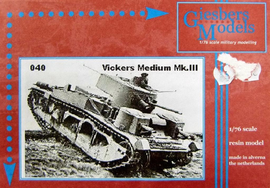【新製品】GIESBERS MODELS 040)ヴィッカース Mk.III 中戦車
