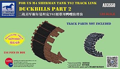 【新製品】AB3550)シャーマン用ダックビルズ不整地用履帯部材パート2