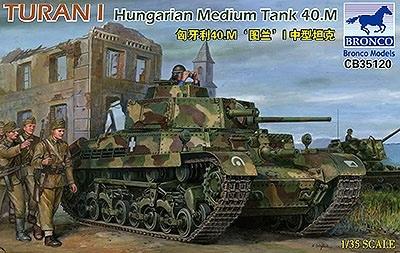 【新製品】CB35120)ハンガリー 40M トゥラーンI 中戦車
