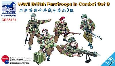 【新製品】CB35131)英 空挺部隊兵士5体 戦闘シーンBセット