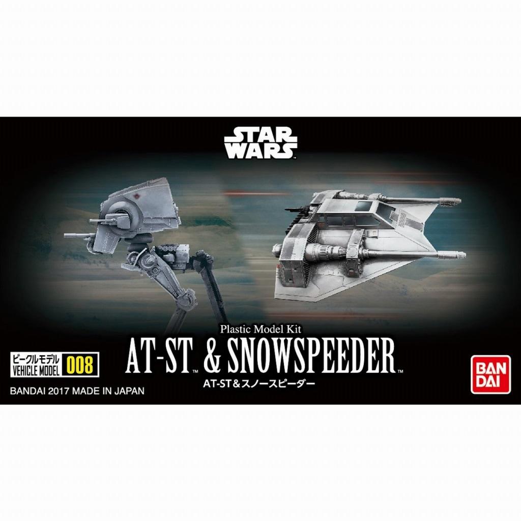 【新製品】ビークルモデル008)AT-ST&スノースピーダー