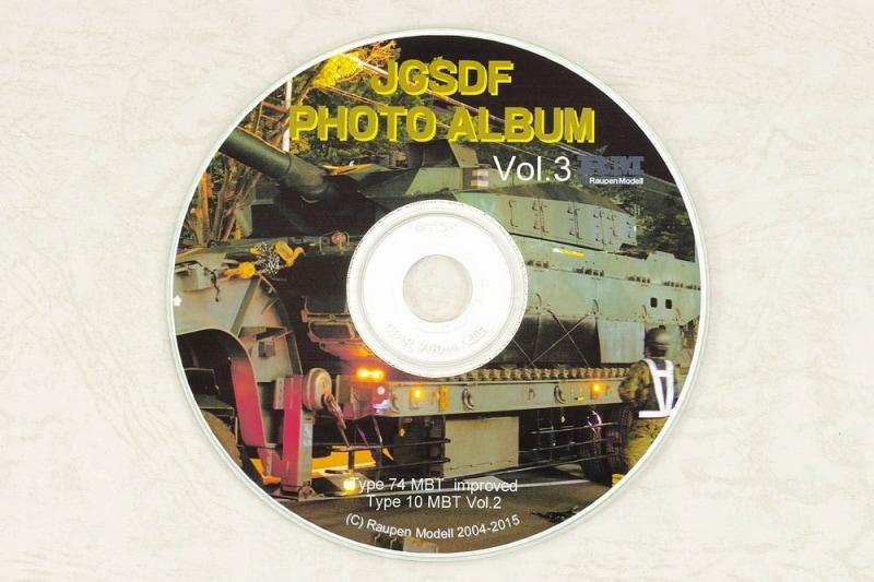 【新製品】CD-003)陸上自衛隊AFV写真集-3