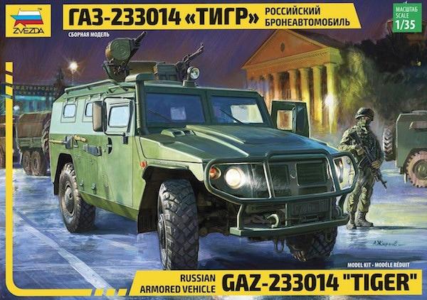 【新製品】3668)GAZ ティーグル ロシア装甲車