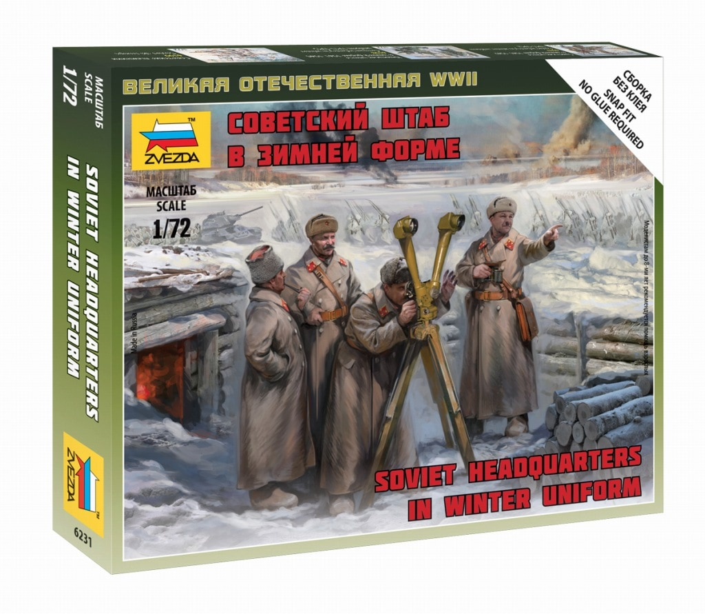 【新製品】6231)WWII ソ連軍司令部 冬季