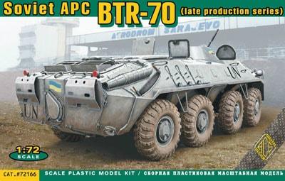 【新製品】72166)露 BTR-70 装輪装甲兵員輸送車 後期型