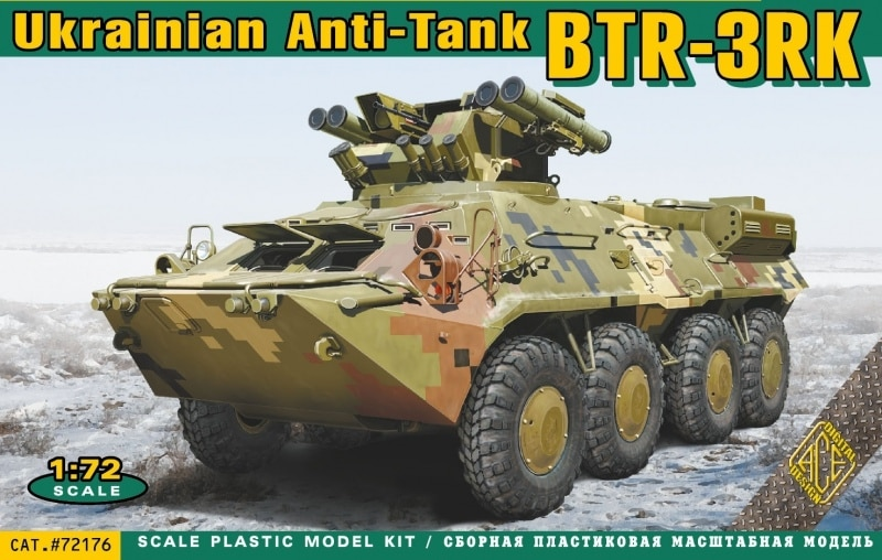 【新製品】72176)ウクライナ BTR-3RK 対戦車ミサイル搭載装甲車