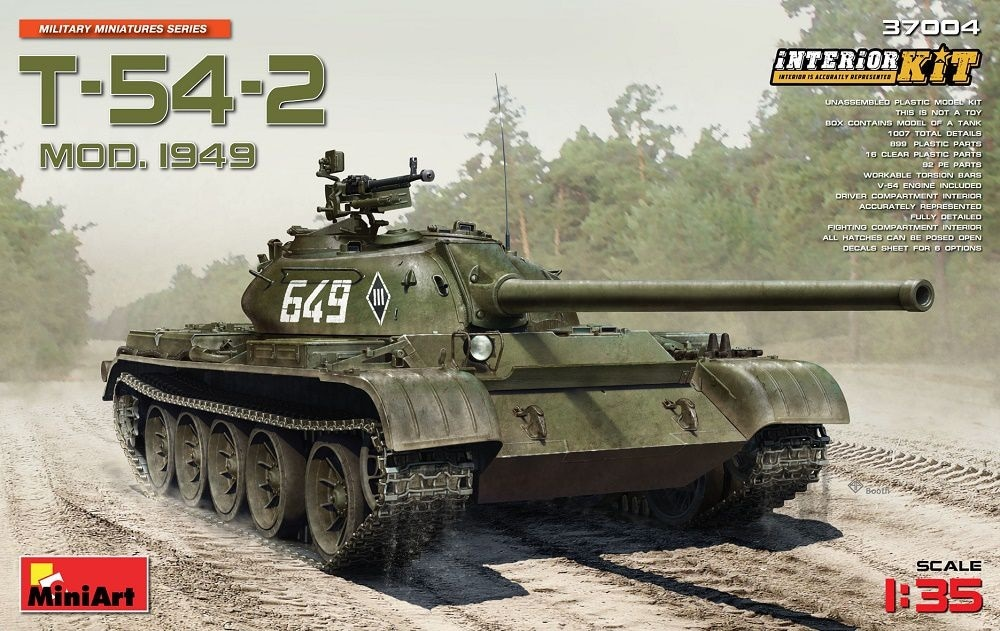 【新製品】37004)T-54-2 MOD.1949(フルインテリア・内部再現キット)