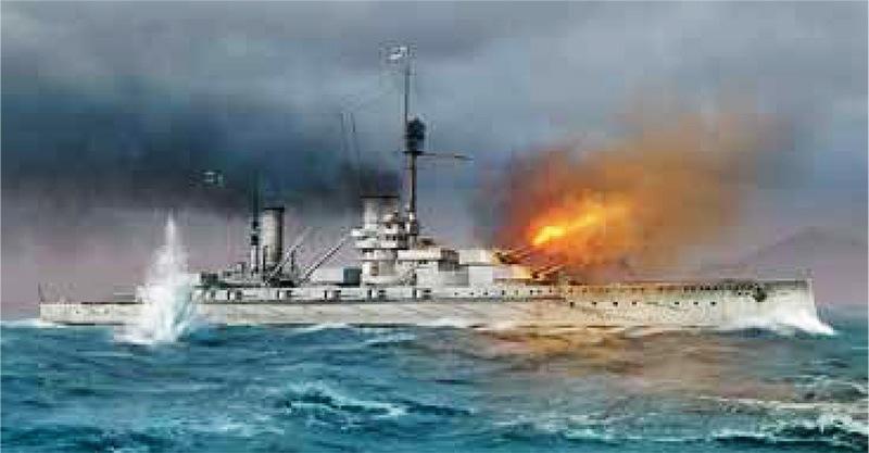【新製品】S.014)ケーニッヒ級戦艦 ケーニッヒ