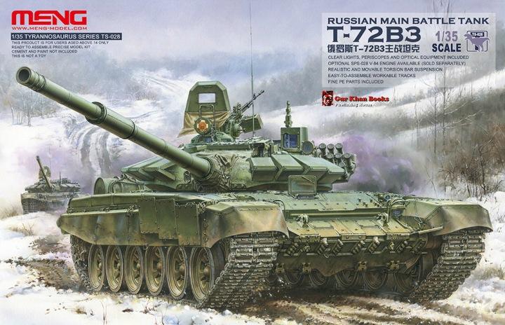 【新製品】TS-028)ロシア T-72B3 MBT