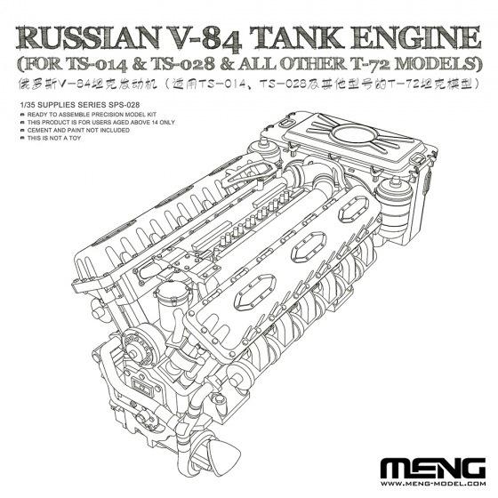 【新製品】SPS-028)ロシア V-84 戦車エンジン