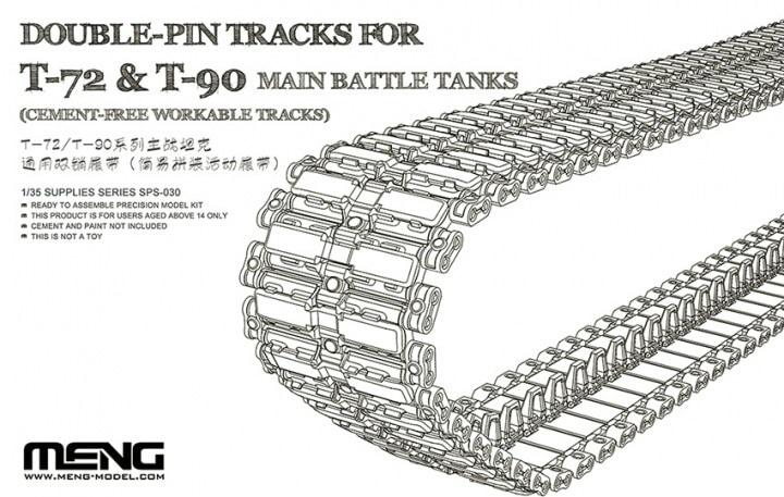 【新製品】SPS-030)T-72/T-90シリーズ ダブルピン履帯