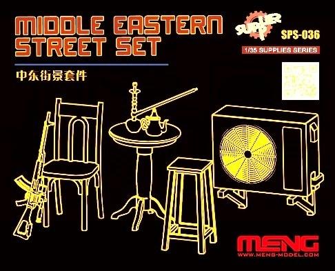 【新製品】SPS-036)現代 中東のストリートセット