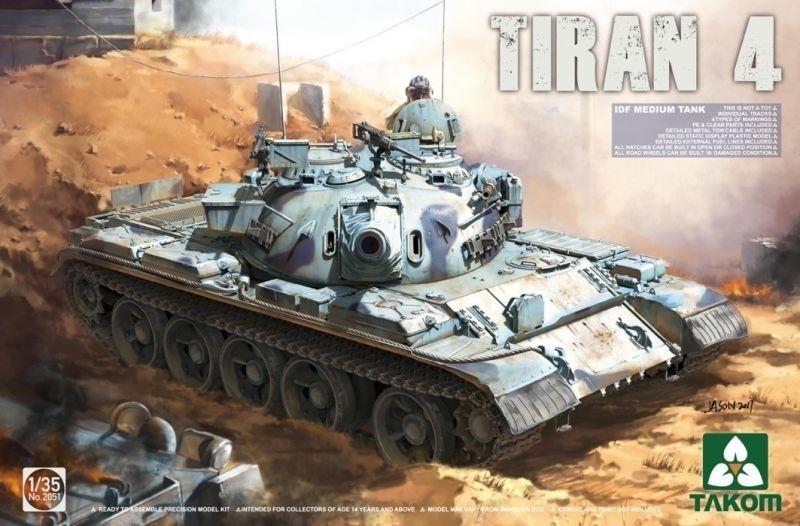 【新製品】2051)IDF ティラン 4 中戦車
