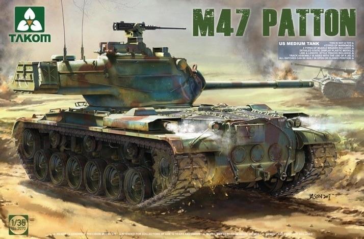 【新製品】2070)米軍 M47 パットン 中戦車