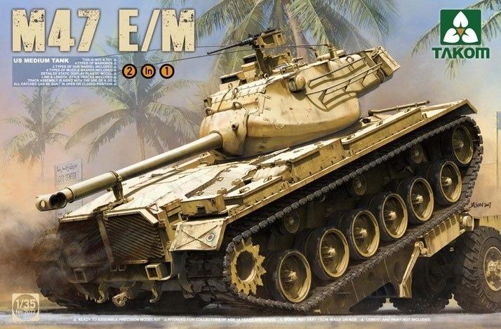 【新製品】2072)米軍 M47E/M 戦車 2in1
