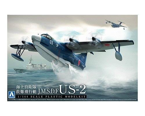 【新製品】011843)海上自衛隊 救難飛行艇 J.M.S.D.F US-2