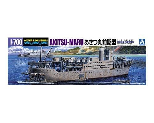 【新製品】012284)日本陸軍 丙型特殊船 あきつ丸前期型