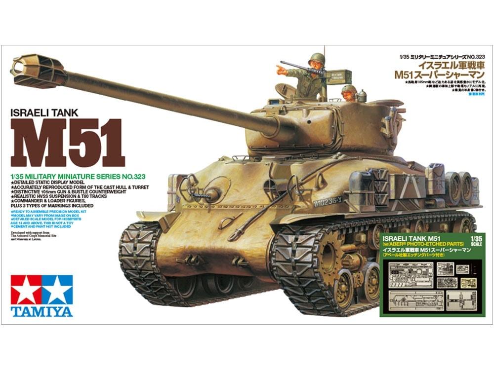 【新製品】25180)イスラエル軍戦車 M51スーパーシャーマン(アベール社製エッチングパーツ付き)