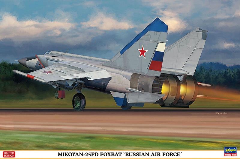 """【新製品】02213)ミグ25PD フォックスバット """"ロシア空軍"""""""
