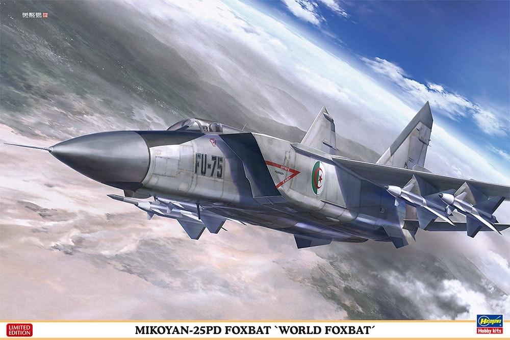 【新製品】02221)MiG-25PD フォックスバット