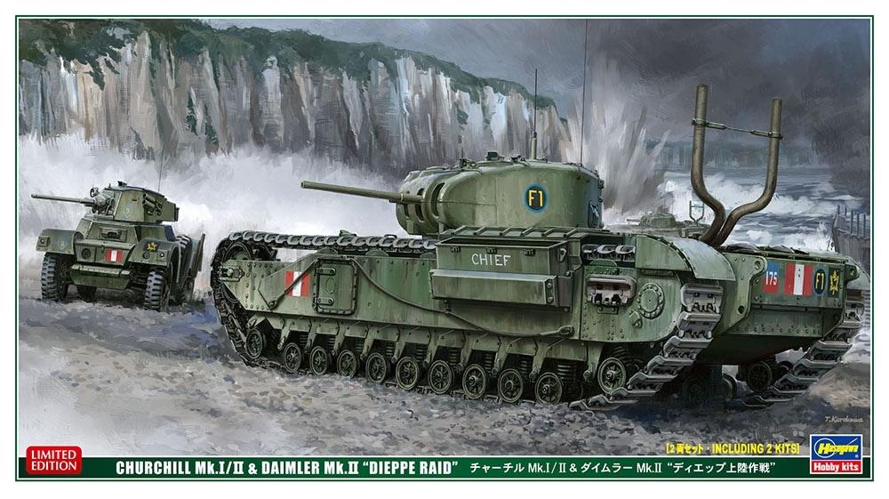 【新製品】30043)チャーチル Mk.I/II & ダイムラー Mk.II 'ディエップ上陸作戦'