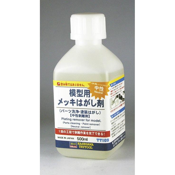 【新製品】TT109)模型用 メッキはがし剤(パーツ洗浄・塗装はがし)