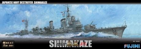 【新製品】艦NEXT350-001)日本海軍 駆逐艦 島風 最終時 昭和19年