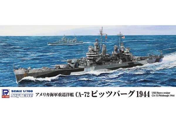 【新製品】W198)アメリカ海軍 重巡洋艦 CA-72 ピッツバーグ 1944