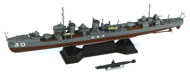 【新製品】SPW47)睦月型駆逐艦 弥生